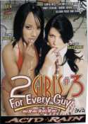 Two Girls For Every Guy #3 / Cumshots